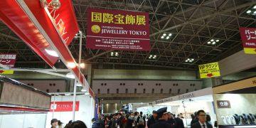 ●2018年 1月 国際宝飾展 IJTにご来場いただき有難うございました!!