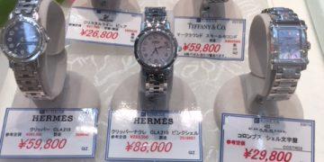 関内店 時計のご紹介