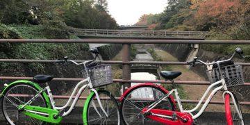 立川国営昭和記念公園