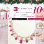 クリスマスセール ★おすすめ商品★