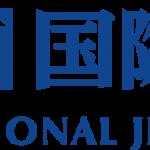 2019年 IJK 神戸国際宝飾展にご来場ありがとうございました