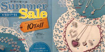 ☆SUMMER SALE!! ☆