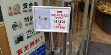 キネヤ伊勢佐木町店のプチイベント